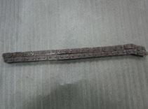 52寸主罗拉电机链条06B
